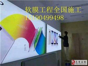 南京手机店灯箱安装制作无边框拉布灯箱软膜灯箱UV
