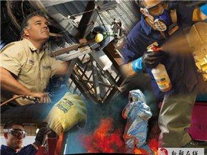 安全防护用品,劳保供应商,人体防护,气体检测,消防应急