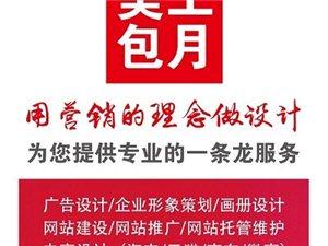 青州企業網站設計|網站代運營