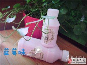 诚招回味酸奶代理