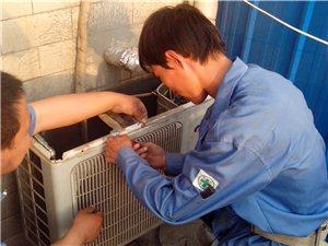 商河空调冰箱维修移机