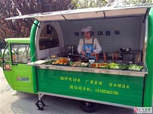 多功能电动美食车,小吃车,奶茶车