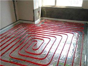 中央空调,地暖/暖气片 设计安装售后