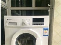 全新小天鹅变频滚筒洗衣机TG70-V1262ED