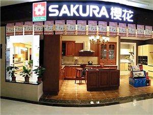 櫻花整體廚房試營業,  6880元起售  錯過無期