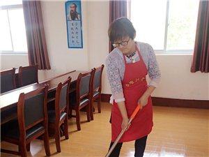 多維達居家保潔-4小時(家務包年大促銷)