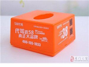 定制 廣告塑料紙巾盒創意餐廳酒店抽紙盒 定做紙抽盒
