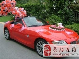 澳门威尼斯人注册宝马婚庆婚车汽车车队出租租赁澳门威尼斯人