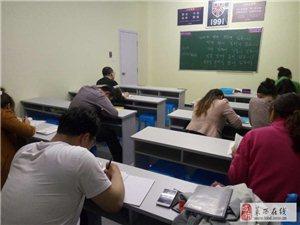 零基礎學韓語(周末班、晚班)