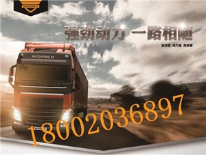 供應邁道馳潤滑油招蕭縣地區總代理