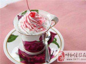 内蒙古冰淇淋冰品冰沙奶茶奶昔系列培训