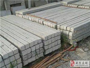 寻乌县娅茜哥水泥柱厂