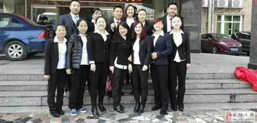 中國綜合金融股份有限公司