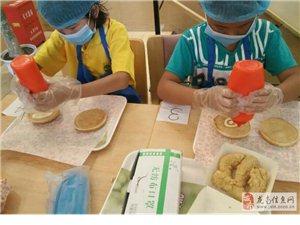 5月15日 德克士家庭日制作漢堡活動