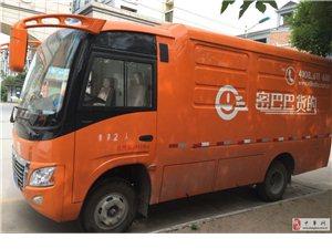 承接長短期拉貨、配送、搬家等各種用車業務