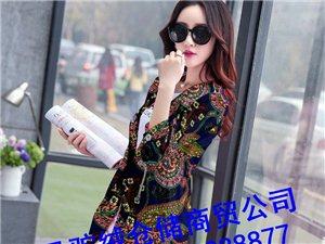 重庆保暖内衣布料批发兼技术指导