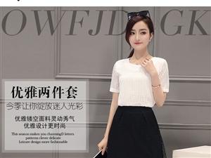 2016新款夏季女装两件套连衣裙时尚休闲短袖中长款