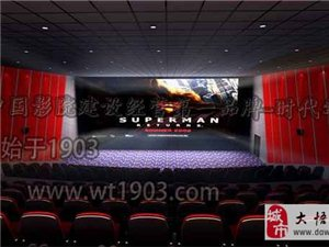 電影院加盟多少錢_電影院巨額市場有待開發