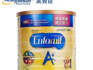 出售全新美赞臣婴儿奶粉(1段)