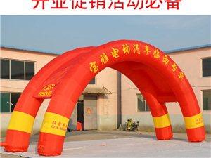 出租庆典开业大型活动用12米充气双拱门(带篷布)