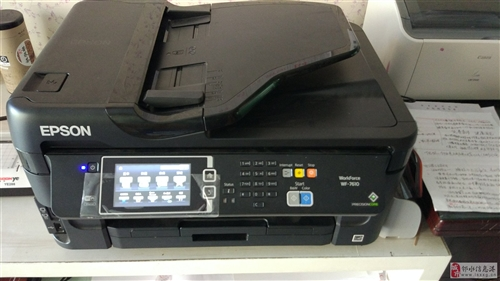 爱普生四色喷墨全自动A3双面打印机