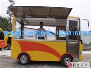 专业加工各种小吃餐车  电动餐车 不锈钢加工