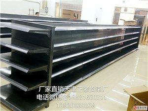 天津進口超市貨架連鎖超市貨架大型貨架廠家出售訂做