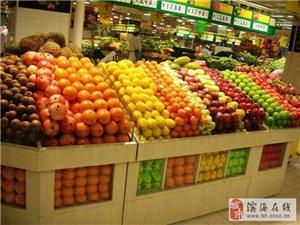 天津豪華超市貨架超市水果貨架蔬菜貨架廠家出售訂做