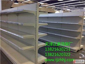 天津進口超市貨架大型超市貨架廠家出售訂做