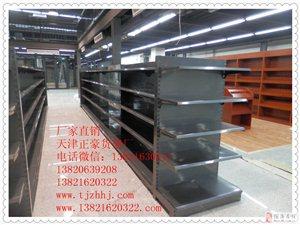 天津進口超市貨架大型超市貨架連鎖超市貨架出售訂做
