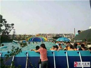 大剧院欢乐岛游泳池畅游一夏!
