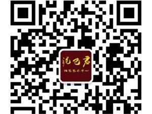 泥巴君陶艺艺术中心即将在我大澳门大小点网站开业啦!