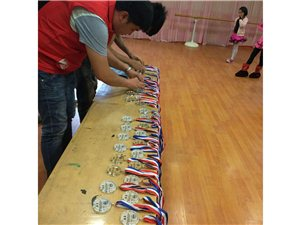 方勝聯盛校區為2016省(國際標準舞)比賽獲獎者頒