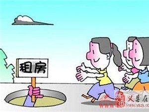 267号:东关大队附近有房出租、3间北京平、独门独