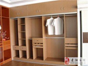 专业木工装修免费为您设计attach_img