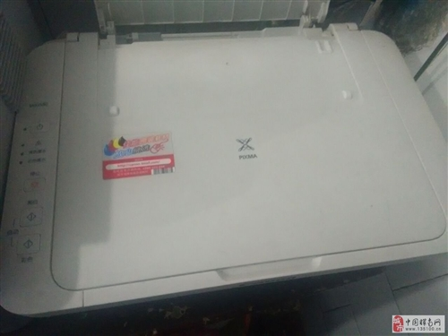 佳能打印复印扫描彩印150元