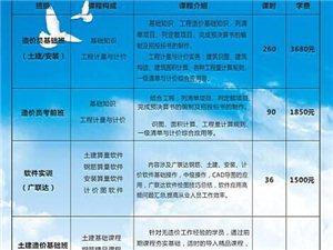 广东省七大员,建筑工程施工岗位职业上岗培训证书