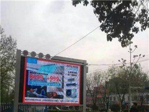 戶外LED電視屏覆蓋汝州市各個主干道紅綠路口