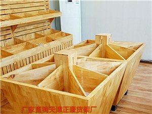 天津米斗杂粮柜糖果展柜视频展柜米粮桶厂家出售定制