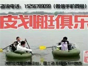涡阳皮划艇俱乐部》衷心为您服务!