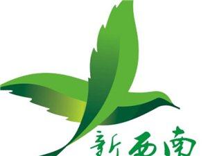 西南大學 重慶大學 重慶工商大學