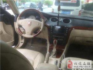 便宜ope电竞网荣威750轿车一辆