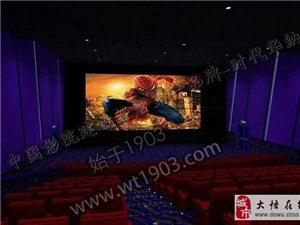 電影院加盟多少錢_電影院該怎么排片
