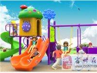 宿州二手兒童樂園淘氣堡,客戶強烈反饋太實惠