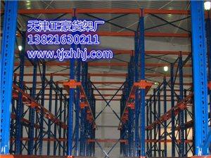 天津货架厂 天津正豪货架厂 厂家直销-天津重型货架