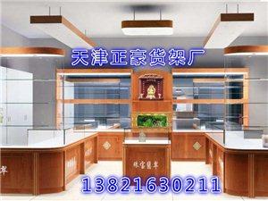 天津珠寶展柜珠寶柜臺翡翠展柜飾品柜臺廠家出售訂做