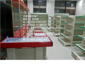 天津超市貨架便利店貨架藥店貨架商超貨架出售訂做