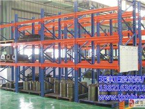 天津貨架廠倉儲貨架倉庫貨架重型貨架出售訂做