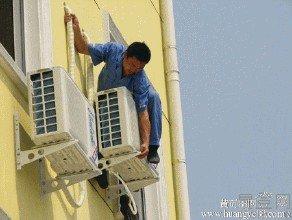 青州空調安裝移機維修打眼電話15054482279