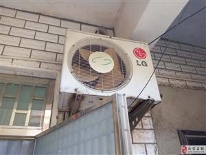 低价转让LG空调1.5P